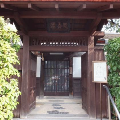 東京-京都旅行 その2