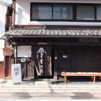 東京-京都旅行 その3