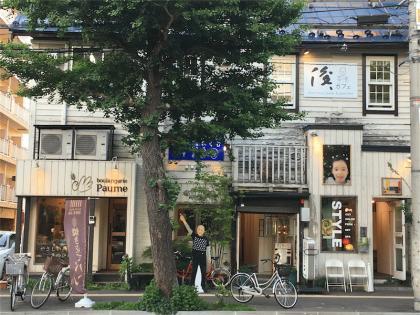 谷川俊太郎さんのカフェ
