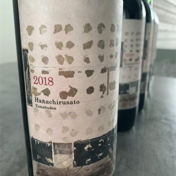 ワインのエチケット