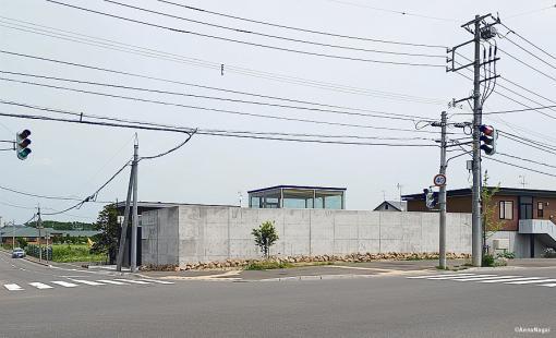 HOUSE OA