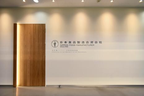 日本食品製造合資会社